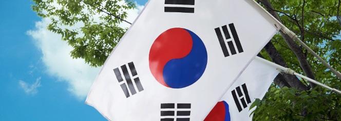 Länderabend: Südkorea