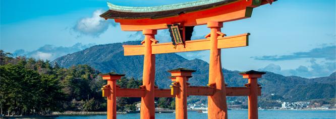 Länderabend: Japan